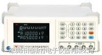 扬子YD2512型直流低电阻测量仪 YD2512