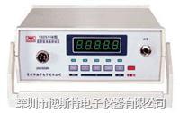 扬子YD2511B型直流低电阻测试仪 YD2511B