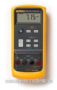 福禄克Fluke 715 电压电流校准器 F715
