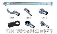 蓝科DBS-50预置式扭矩扳手DBS-1000 DBS-50