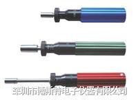 蓝科RTD-3扭力起子RTD-0.6 RTD-3