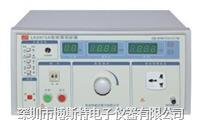 蓝科LK2675A/LK2675B泄漏电流测试仪 LK2675A