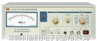 蓝科LK2679绝缘电阻测试仪LK2679A LK2679