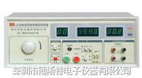 蓝科LK2680B医用接地测试仪 LK2680B