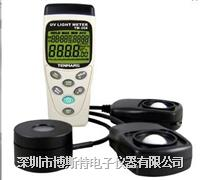 台湾泰玛斯TM-208记忆式照度/太阳功率/紫外线三合一测试仪 TM-208