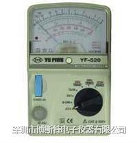 泰玛斯YF-520数位高阻计 YF-520