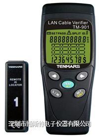 泰玛斯TM-901网路缆线测试器 TM-901