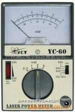 泰玛斯YC-60雷射功率表 YC-60