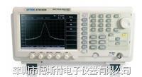 安泰信AT5010D便携式数字存储频谱分析仪 AT5010D