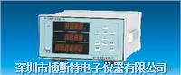 威博PF1201电参数测量仪 PF1201
