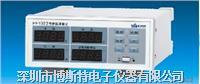 威博PF1022电参数测量仪 PF1022