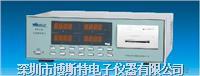 威博PF3402三相电参数测量仪 PF3402