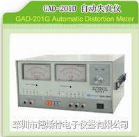 龙威GAD-201G 自动失真仪 GAD-201G
