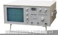 南京秀普BT-3C频率特性扫频仪 BT-3C