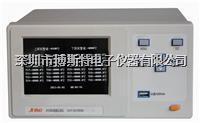 金科JK5008U多路温度巡检测试仪 JK5008U