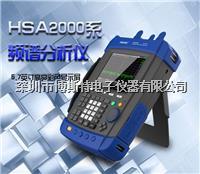 青島漢泰HSA2030A手持式數字頻譜分析儀