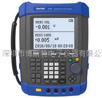 汉泰HT824过程校验仪 过程校验仪