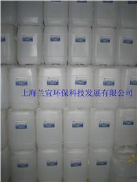 上海工业蒸馏水