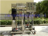 工业纯水设备