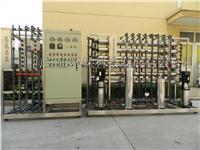 化工试剂生产用水,化学药剂生产用纯水,化学化工用纯水设备