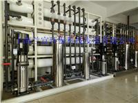 电镀涂装行业纯水设备