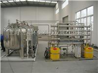 医用纯化水设备,纯化水设备