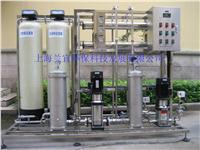 上海医用纯化水设备,纯化水设备