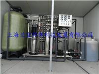 纯水设备,工业纯水设备