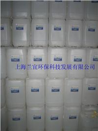 工业超纯水