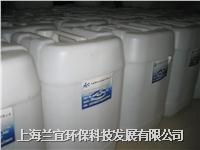 合肥工业蒸馏水,工业去离子水,工业超纯水(合肥分公司)