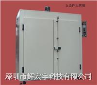 销售工业烤箱 通用电热烤箱 深圳沙井烤箱