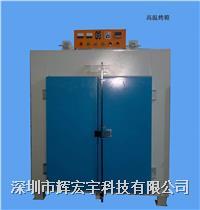 400-500度高温烤箱,五金高温烤炉,深圳高温烘箱