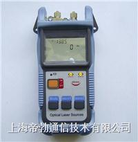 手持式单多模稳定光源 ADS-320