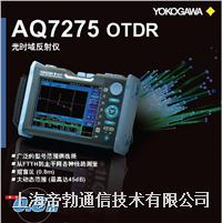 日本YOKOGAWA横河 AQ7275光时域反射仪 AQ7275