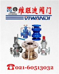 减压阀,比例式减压阀,蒸汽减压阀,减压阀厂,减压阀生产厂家