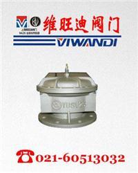 YUSV自动卸荷式启动阀|YUSV自动卸荷式启动阀厂家|上海阀门厂