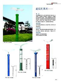 福建中华灯 SDHD-111