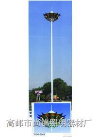 高杆灯厂家,路灯高杆灯,高杆灯价格,高杆灯生产