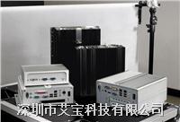 低功耗無風扇設計小體積嵌入式工控機