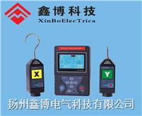 BF6900無線高低壓核相儀 BF6900