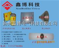 KLJ矿用橡套电缆聚氨酯阻燃冷补胶