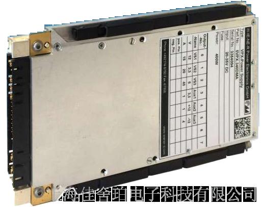 400W,DC/DC進口軍品電源,3U4HP寬溫導冷VPX 電源,符合MIL-STD-461、704、1275等