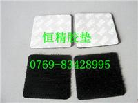 3M橡胶脚垫。硅胶脚垫供应,3M防滑橡胶垫,