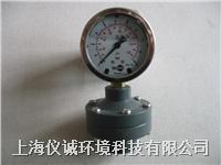 隔膜式壓力表 d63