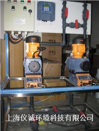 PH自动控制系统 EWT9600