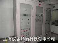 电气设备维修 EWT