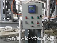 高精度反应釜PH值自动控制系统 EWT9180