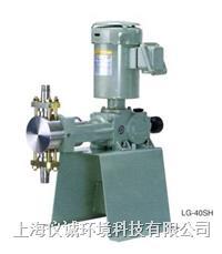 日本IWAKI(易威奇)计量泵