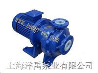 IMC衬f46塑料磁力泵  IMC50-32-160FT,IMC65-50-160FTF IMC80-65-160FT