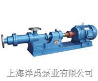 I-1B型浓浆泵 I-1B1寸